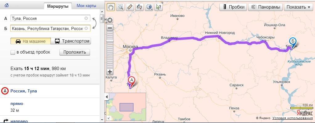 Тула - Казань маршрут
