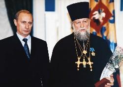 Путин и Махно