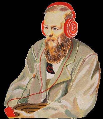 Живой Достоевский