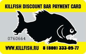 KillFish Discount Bar Payment Card