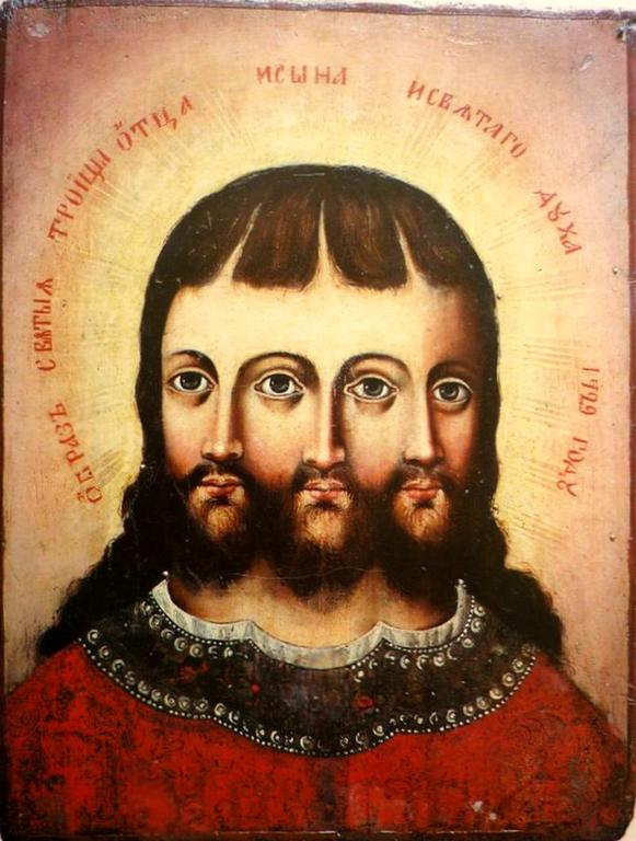 икона христофор: