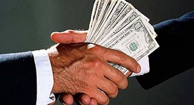 Передача не свёрнутых денег