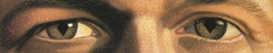 Глаза БГ