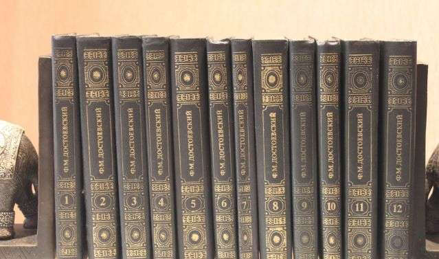 Собрание сочинений Ф.М. Достоевского в 12 томах