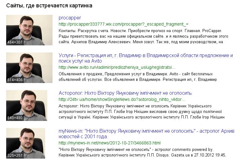 Поиск по картинкам Яндекс