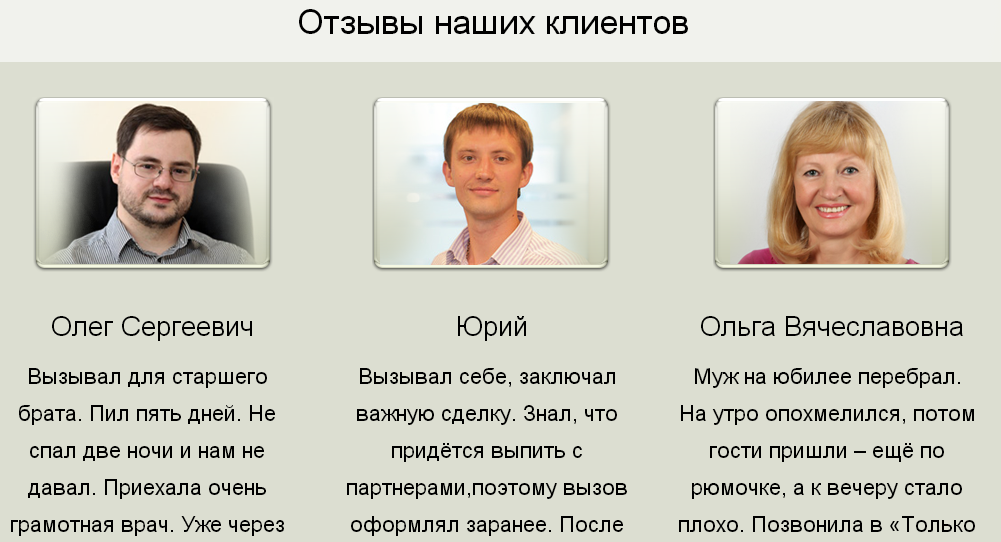 Чай - Олег Сергеевич