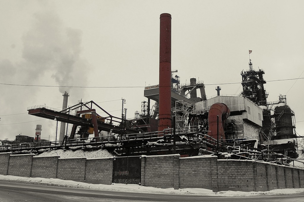 Косогорский меаллургический завод