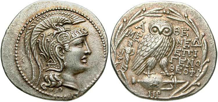 coin-image-1_Тетрадрахма-Серебро-Древняя_Греция_(1100BC_330)-gn_BwcI0EpQAAAEm40Y6TOhD
