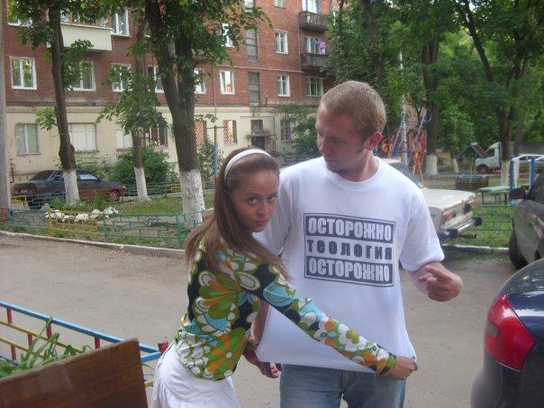 Гусева и Кожаев-1