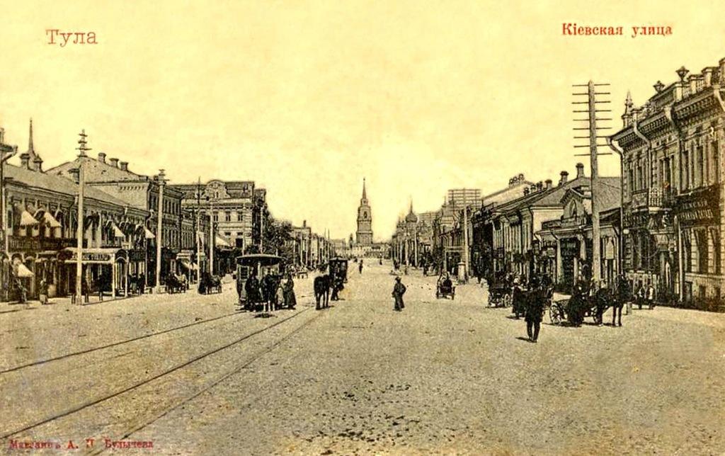 Киевская улица Тулы