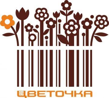 "Логотип магазина цветов ""Цветочка"""