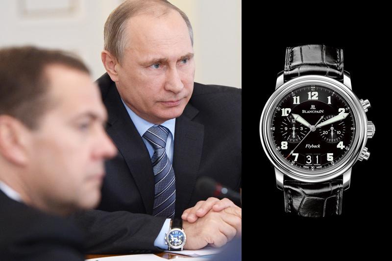 Часы Путина Blancpain