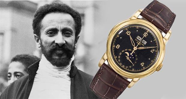 Часы Хайле Селласие